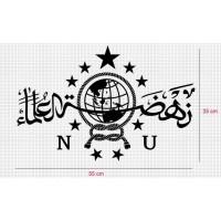 Stiker Logo NU Nahdatul Ulama Stiker Cutting