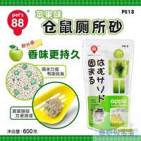 PE18 Pets 88 Apple Hamster Bathing Sand 600gr