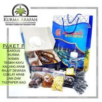 Paket F Oleh Oleh Haji Umroh ARAFAH
