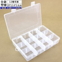 🚀 Dilepas 12 Kotak Kotak Penyimpanan Transparan Pp 🚀