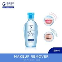 SENKA All Clear Eye & Lip (150mL)