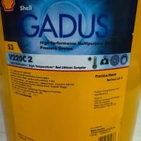 Shell Gadus S3 V220C 2 Pail 18kg