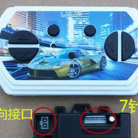 Receiver Remot Control 2,4Ghz 12v (modul PCB) Mobil Mainan Aki