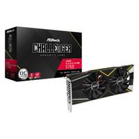 ASRock Radeon RX 5700 8GB DDR6 - Challenger D 8G OC