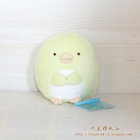 Keychain Sumikko Gurashi Gantungan Kunci Boneka Plush Doll 2