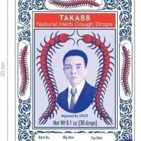 TAKABB PILLS OBAT BATUK THAILAND 100% ORIGINAL OBAT BATUK HERBAL