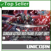 HG ASTRAY RED FRAME FLIGHT UNIT / HG GUNDAM BANDAI