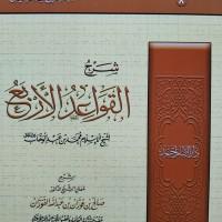 Syarah Qowaidul Arba Syaikh Fauzan