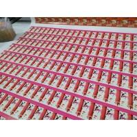 Cetak Print Stiker Vinyl Meteran Merek Camel