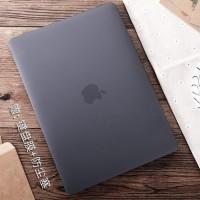 Paling Terpopuler Casing Hard Case Untuk Macbook Pro 13 15 Inch 2018