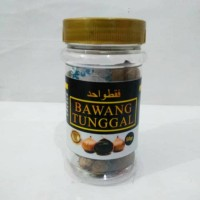 Bawang Tunggal / Lanang 50 Gram (Black Garlic)