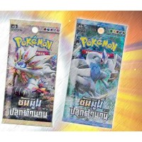 Full Case Pokemon TCG Indonesia : Legend Awakend
