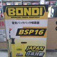 Alat Semprot Hama Sprayer Elektrik Knapsack Bondi JAPAN Tech 2 in 1