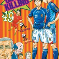 LC: Giant Killing 49