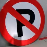 Rambu dilarang parkir diameter 45cm. jual aneka rambu lalu lintas.