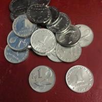 Koin Mahar 1 rupiah 1970