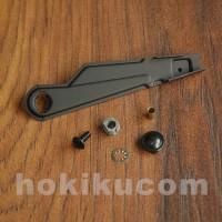 CYMA Steel Selector for AK 74 Style Series AEG