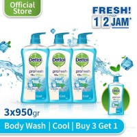 Dettol Cool 950g - Buy 3 Free 1
