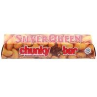 Harga Silverqueen Chunky Bar 36gr Katalog.or.id