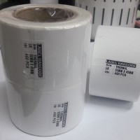 LABEL THERMAL 50X40 MM