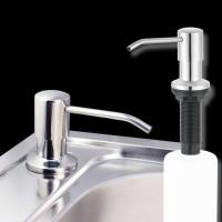 500ml Stainless Steel Kitchen Soap Dispenser DIY Sink Original