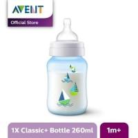 Philips Avent SCF573/12 Bottle Classic+ (260ml) Single Deco Blue