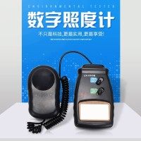 Lx-1010b Digital LCD 50,000 Lux Meter Photometer Luxmeter Light met