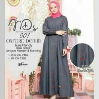 Nibras NDS 001