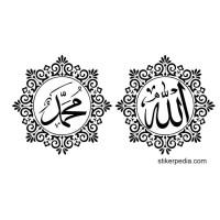 Stiker Kaligrafi Kaca Pintu Jendela Masjid Allah Muhammad S91