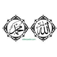 Stiker Kaligrafi Kaca Pintu Jendela Masjid Allah Muhammad S93