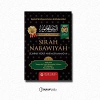 Sirah Nabawiyah (Ar-Rahiq Al-Makhtum)