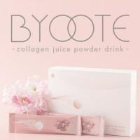 BYOOTE kolagen Glutathione 16 sachet BPOM