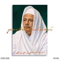 Jual Poster Habib Muhammad Luthfi Bin Ali Bin Yahya 04 Kab Sukabumi Poster Islami Tokopedia