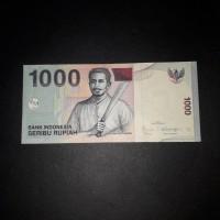 Uang kuno 1000 rupiah pattimura