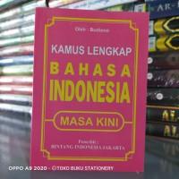 Kamus Bahasa Indonesia Masa Kini Cover Pink