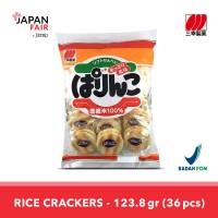 Keripik Sanko Parinko Salad Rice Cracker Kraker beras Rasa Shoyu