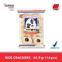 Keripik Sanko 24 Yuki no Yado Salad Rice Cracker kraker beras