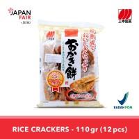 Keripik Sanko Okakimochi Salad Rice Cracker Kraker beras