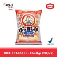 Keripik Kameda Potapota Yaki Rice Cracker kraker beras