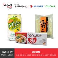 Pake Udon Mie & Kaldu penyedap rasa udon Jepang