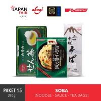Paket Pasta Jepang Soba & Saus Pasta Kinoko Nozawana
