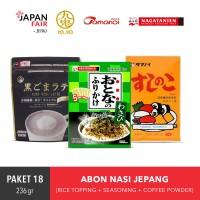 Paket Abon Nasi Jepang Bumbu Nasi dan Taburan Nasi Rasa Wasabi