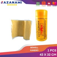 KANEBO BEWELL LAP CHAMOIS LAP MOBIL MOTOR SYNTHETIC CLOTH 43 X 32