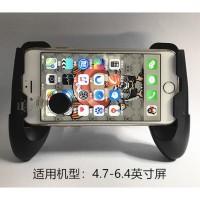 Gamepad Smartphone Hand Stand & Joystick - JL01