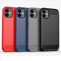 case iphone 11 fiber carbon ultimatte