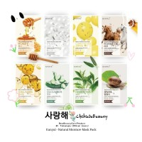 Eunyul - Natural Moisture Mask Pack Korea Original