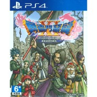 Dragon Quest XI ECHOES OF AN ELUSIVE AGE Region 3 - PS4 Playstation 4