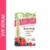Smooto Vita berry bright eye serum Original Bpom