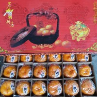Buah Jeruk Imlek Honey Ponkan Ponkam Mandarin Fresh Gift Box Pack