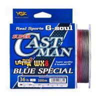 Senar YGK g-soul Super Castman X8 BL300M- pe 2 36lb IndonesiaMemancing